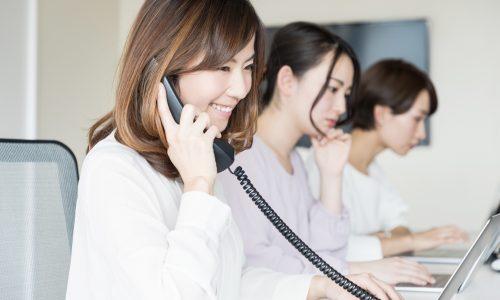 固定電話はマイラインでもっと安くなる!?マイラインの仕組みを解説