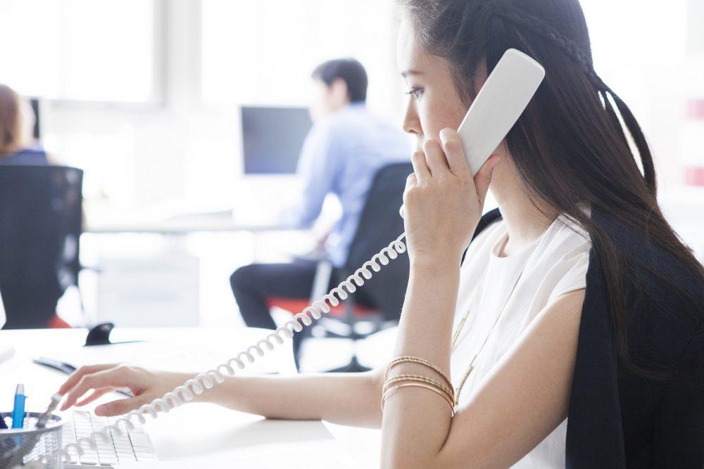 「おとくライン」はどんな固定電話サービス?