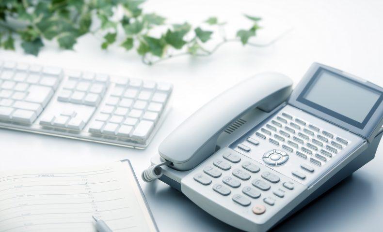 固定電話を安くするならおとくラインが便利!サービスと料金を公開!